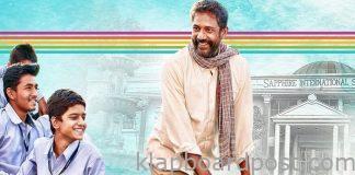 Pareeksha Review – Terrific plot let down by a simplistic narrative