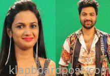 Bigg Boss-4 telugu updates