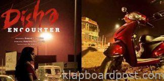Ram Gopal Varma Disha Encounter trailer