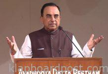 Dr Swamy supports media in fight against drug nexus