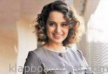 Kangana gets 'Y' category security