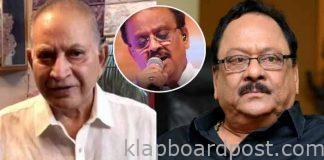 Krishnam raju, krishna about sp balasubrahmanyam death