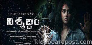 Nishabdham Review – An okayish thriller undone by its loose ends