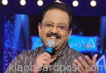 SP Balasubrahmanyam still requires life support