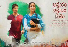 Amaram Akhilam Prema Review – A listless, cringe-worthy romance