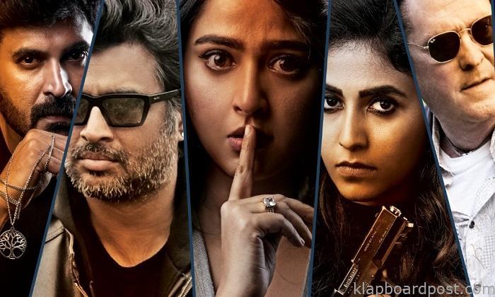 Nishadham trailer unveiled, doesn't provide any adrenaline rush