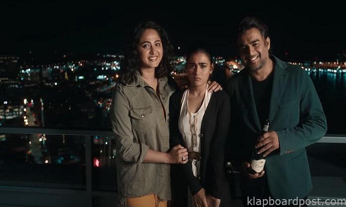 Nishabdham's dialogue promo out