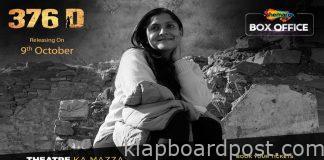Priyanka Sharma's constant internal turmoil while shooting for 376D