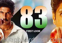 83 first look