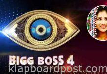 Another wild card entry in Telugu Bigg Boss-4