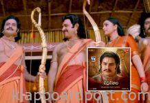 Balakrishna 'Narthanasala' Trailer