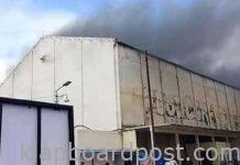 Fire accident in annapurna studios