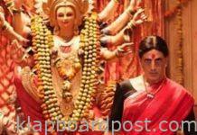 Akshay Kumar's Laxmmi Bomb movie name changes