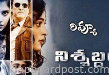 'Nishabdham' movie Review
