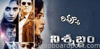 'Nishabdham' movie Review