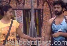 Nominations process started in Bigg boss-4