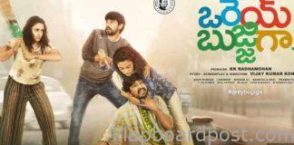 Raj Tarun Orey Bujjiga movie review