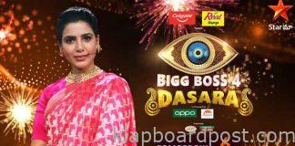 Samantha as a host in tomorrow's Bigg Boss episode