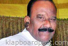 Naini Narshimha Reddy passed away