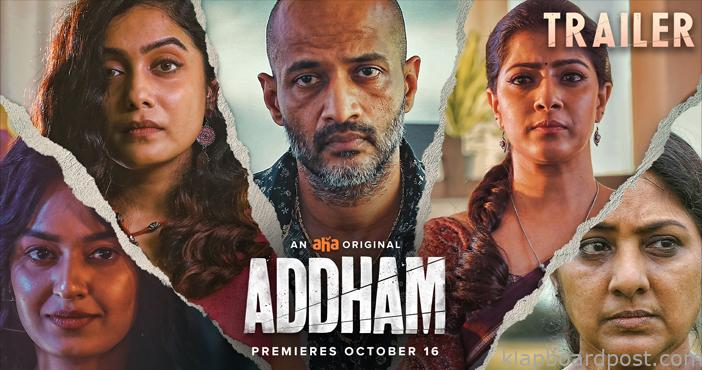 addham review
