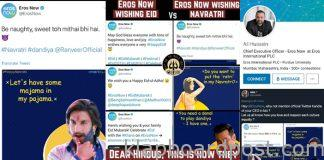 Eros hurts Hindu sentiments & later apologises