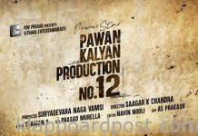Pawan Kalyan's next is not 'Billa Ranga'
