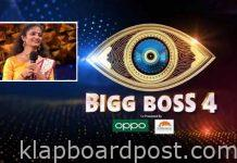 Bigg Boss-4: sujatha eliminated from house