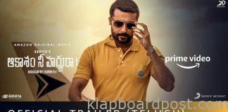 Aakaasam Nee Haddhu Ra trailer:Rebel with an idea