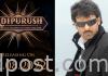 'Adipurush' release date announced