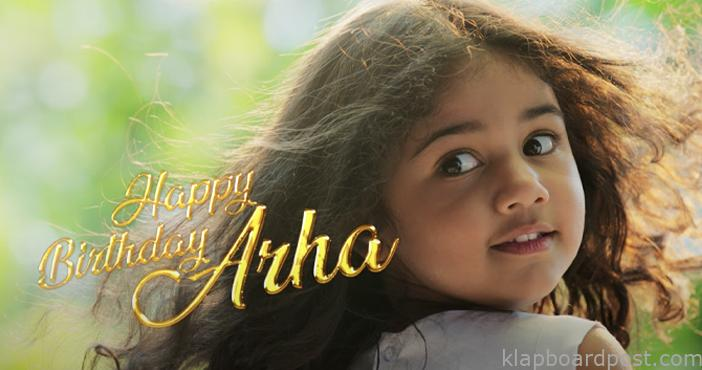 Allu Arha