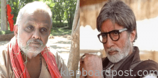 Amitabh lead role in Midhunam movie hindi remake