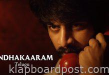Andhakaaram Review - A well-made supernatural thriller that's worth your time!