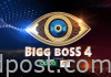 Makers of Bigg Boss 4 to announce finale guest soon