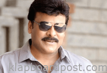 Chiranjeevi got covid negative report