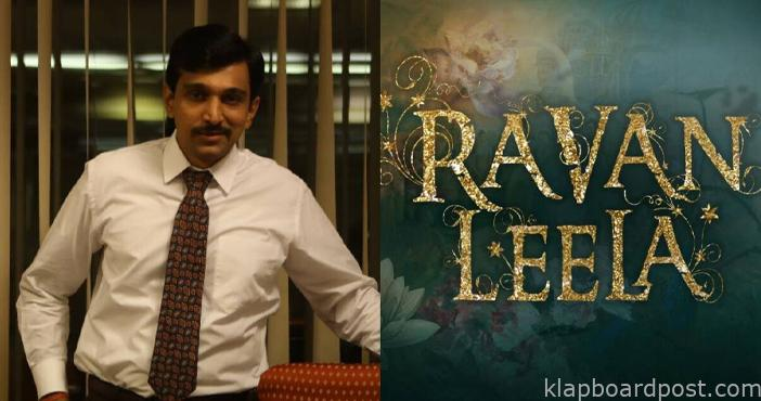 After reprising Harshad Mehta, Pratik bags Ravan Leela