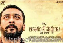 Aakaasam Nee Haddhu Ra Review - Suriya flies high in this inspiring tale of struggle to make it big