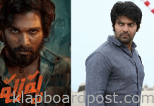 Tamil hero Arya as a villain in Pushpa movie