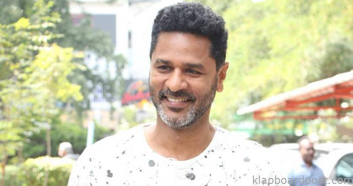 Prabhudeva is married but not to his niece