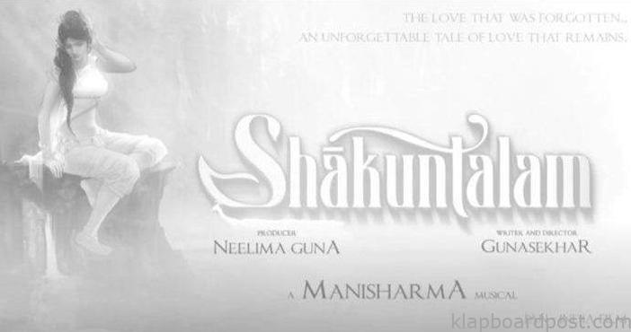 Gunaskhar's Shakuntalam