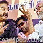 Kamal Haasan wants Rajinikanth's support