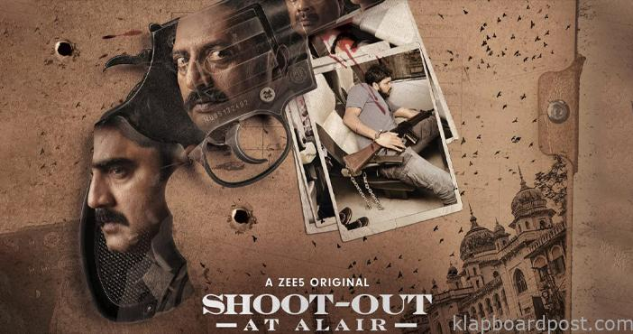 Review - Shootout at Alair- Watchable only for performances