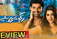 Review - Alludu Adhurs - Same Old Drama