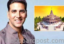 Akshay gives fund for ayodhya ram mandir