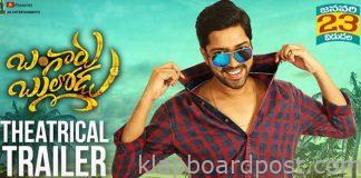 Allari Naresh 'Bangaru Bullodu' Trailer