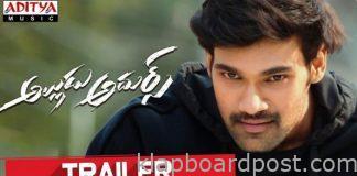 Bellamkonda Srinivas Alludu Adhurs trailer released