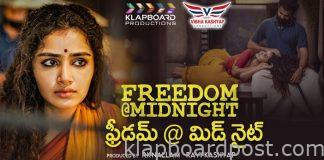 Anupama Parameshwaran short film 'Freedom @ Midnight' teaser
