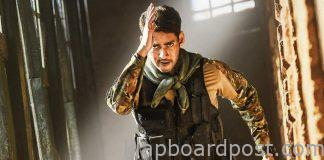 Mahesh completes one year without work