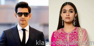 No truth in Mahesh's demands with Keerthy Suresh