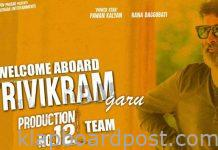 Pawan Kalyan and Rana movie update