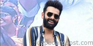 Ram keeps his new project in a big suspense